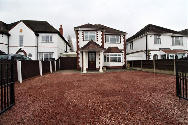 Thumbnail Detached house for sale in Higham Lane, St. Nicolas Park, Nuneaton, Warwickshire