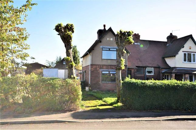 Thumbnail Semi-detached house for sale in Station Road, Denby, Ripley