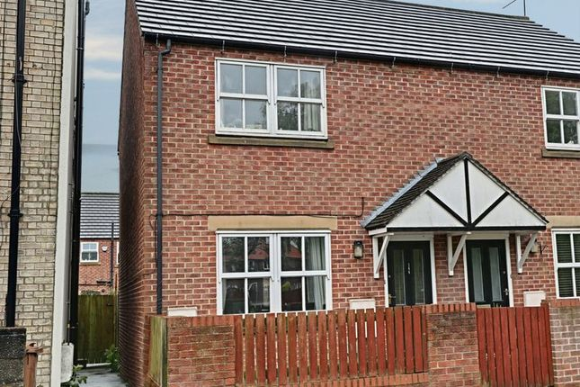 Thumbnail Semi-detached house for sale in Hull Road, Hessle