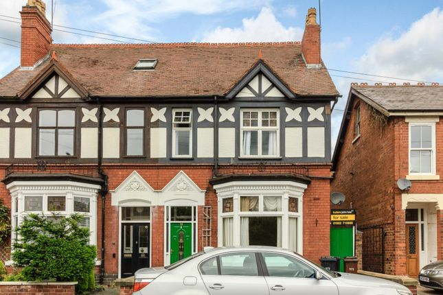 Thumbnail Semi-detached house for sale in Paget Road, Wolverhampton, West Midlands