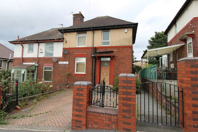 2 bed semi-detached house for sale in Erskine Road, Sheffield S2