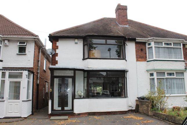 Thumbnail Semi-detached house for sale in Croft Road, Birmingham