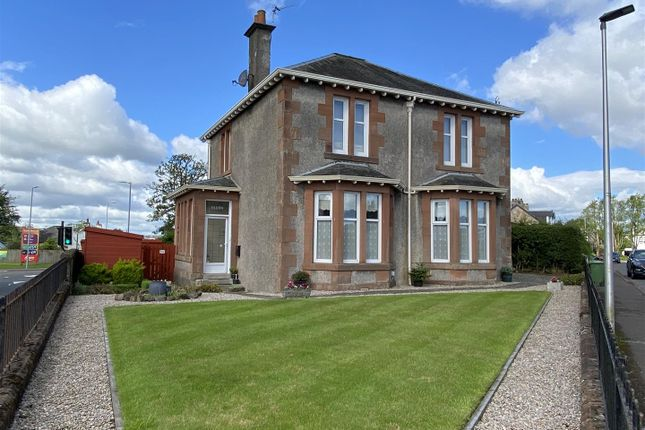 Thumbnail Flat for sale in Kirk Street, Strathaven