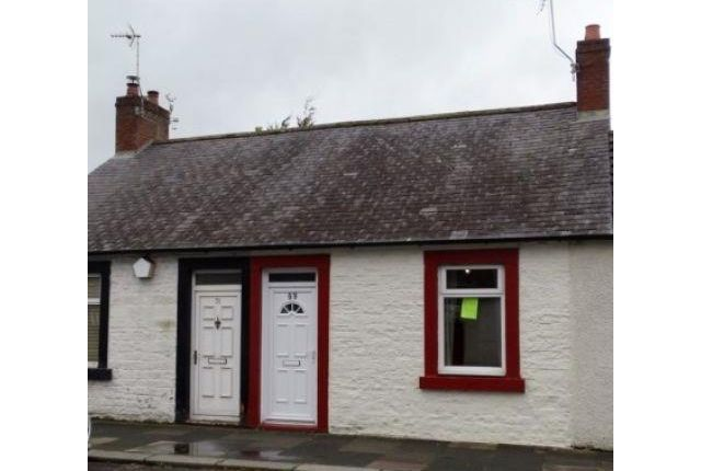 Thumbnail Terraced house to rent in Netherside, Mains Street, Lockerbie