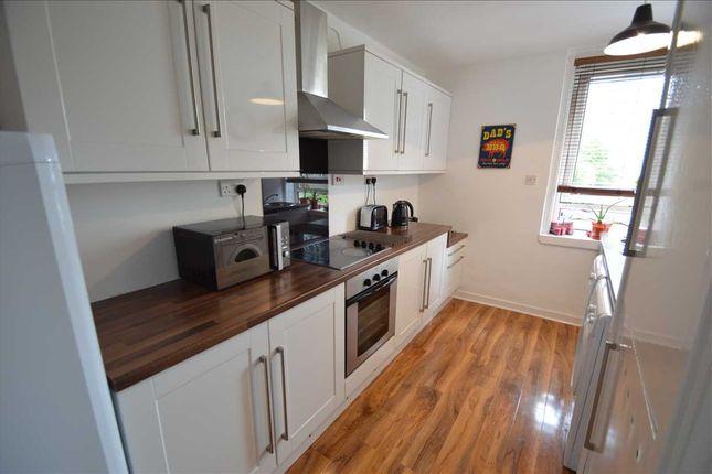 Kitchen of Dougrie Place, Castlemilk, Glasgow G45