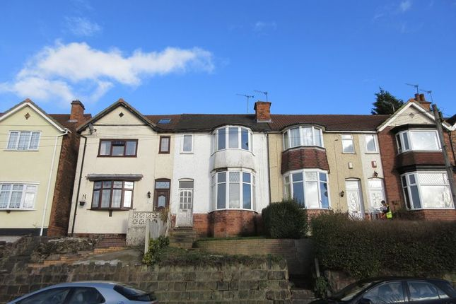 Thumbnail Terraced house for sale in George Road, Erdington, Birmingham
