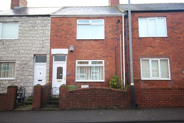 Thumbnail Terraced house for sale in Gill Crescent South, Houghton Le Spring