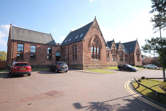 Front External of School Lane, Bothwell, Glasgow G71