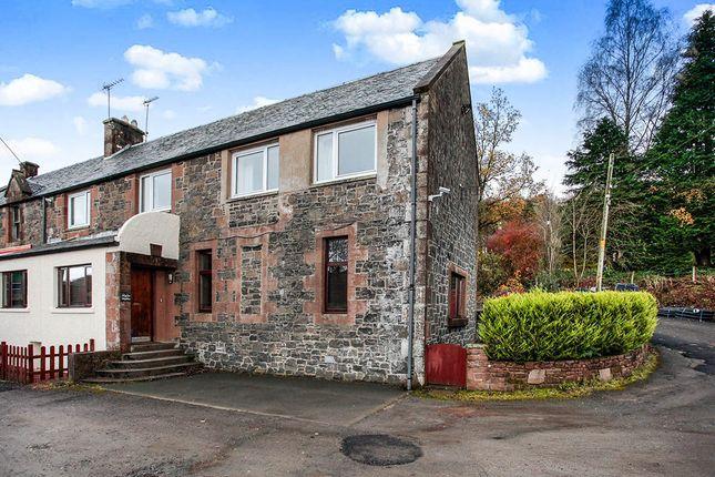 Thumbnail Flat for sale in Old Edinburgh Road, Moffat