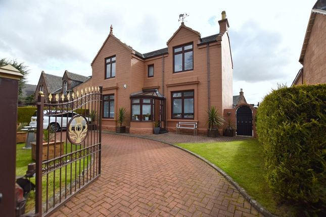 4 bed detached house for sale in Croftbank Crescent, Uddingston, Glasgow
