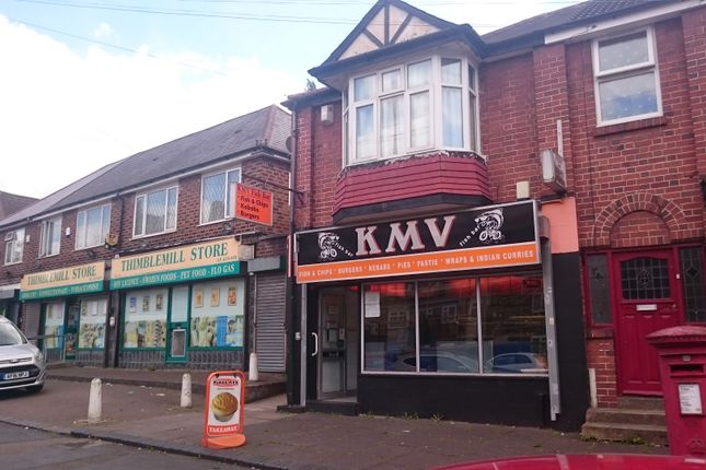 Thumbnail Restaurant/cafe for sale in Thimblemill Road, Smethwick