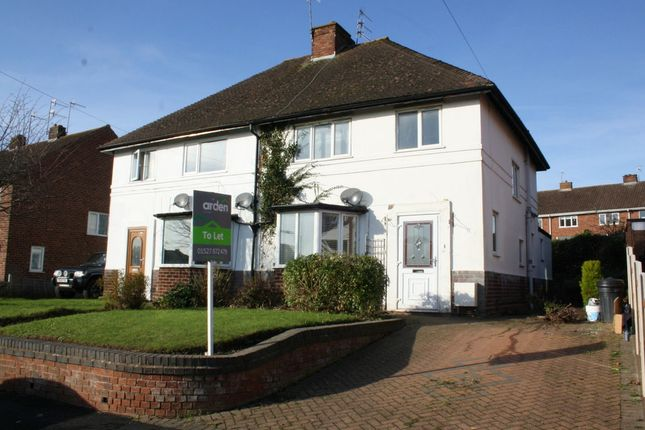 Thumbnail Semi-detached house to rent in Finstall Road, Aston Fields, Bromsgrove
