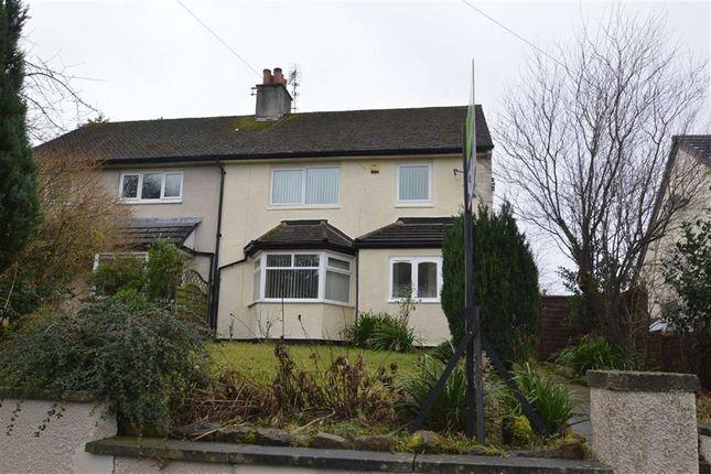 Thumbnail Semi-detached house to rent in Hollins Lane, Accrington