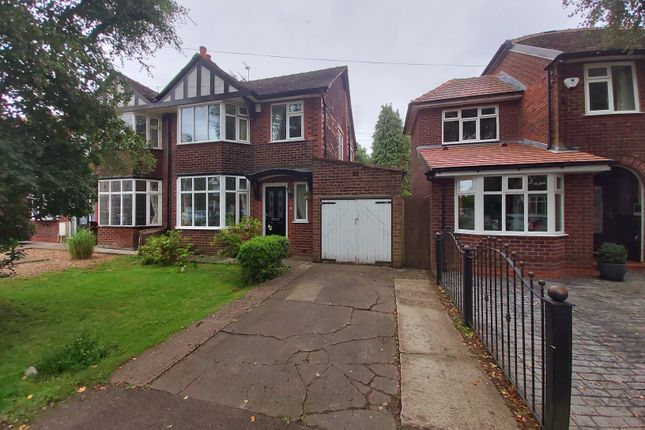 Thumbnail Semi-detached house to rent in Ryecroft Lane, Worsley