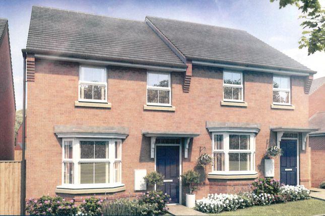 Thumbnail Property to rent in Argus Gardens, Hemel Hempstead
