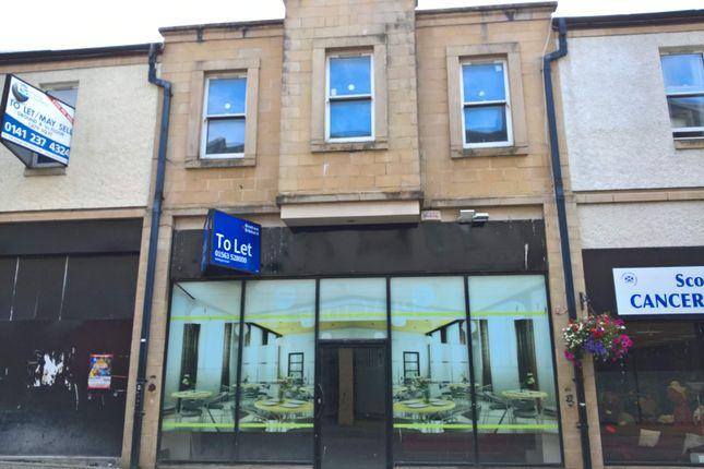 Thumbnail Retail premises for sale in 21 Portland Street, Kilmarnock