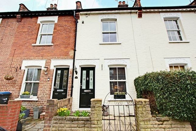 Thumbnail Property for sale in Chase Side Crescent, Enfield