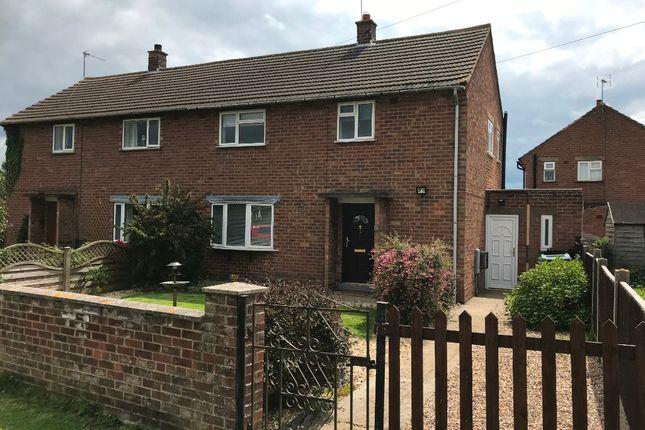 Thumbnail Semi-detached house to rent in Gonerby Lane, Allington, Grantham