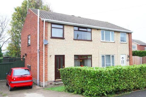Thumbnail Semi-detached house to rent in Killamarsh, Sheffield