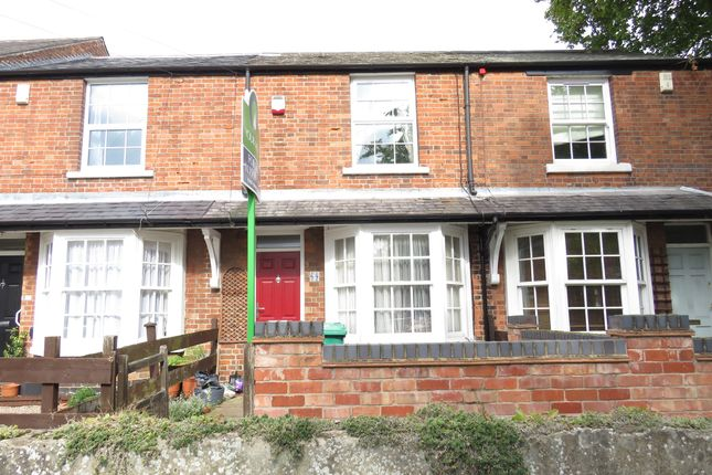 Cottage for sale in Prospect Street, Nottingham