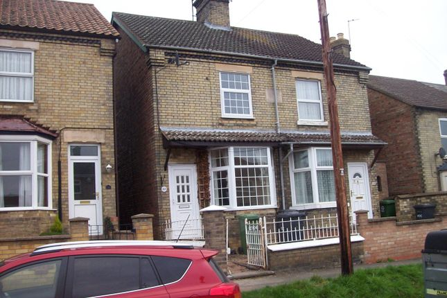 Chapel Street, Yaxley, Peterborough PE7