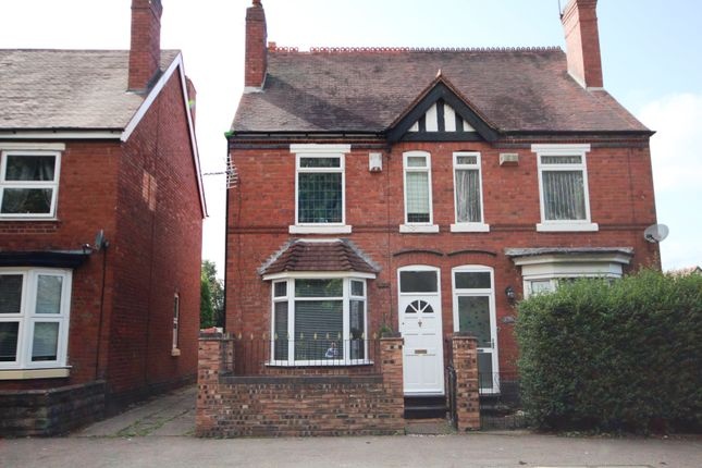 Thumbnail Semi-detached house for sale in Walsall Road, Great Wyrley