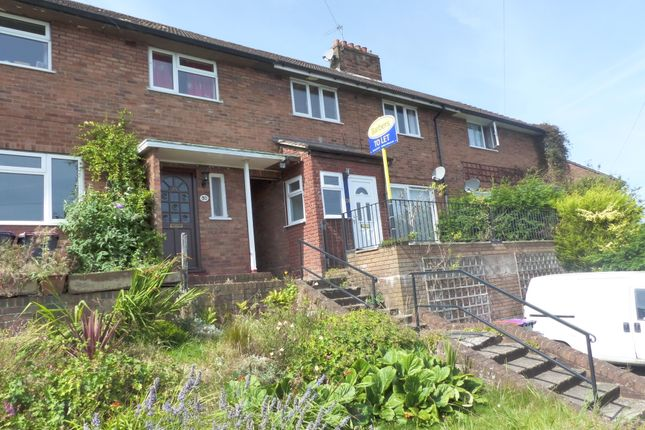 Thumbnail Terraced house to rent in Princess Avenue, Arleston, Telford