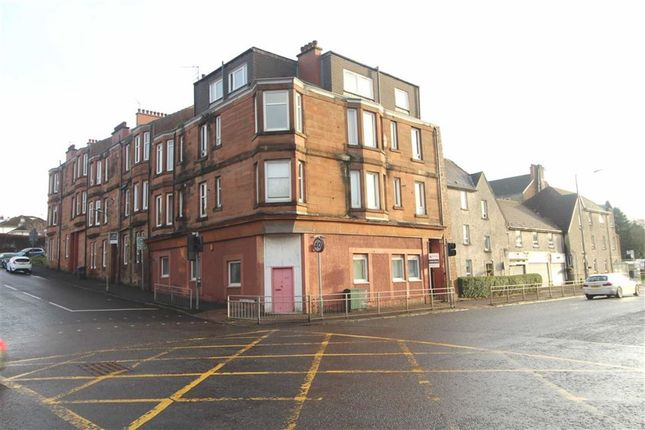 Thumbnail 2 bed flat for sale in Dumbarton Road, Old Kilpatrick, Glasgow