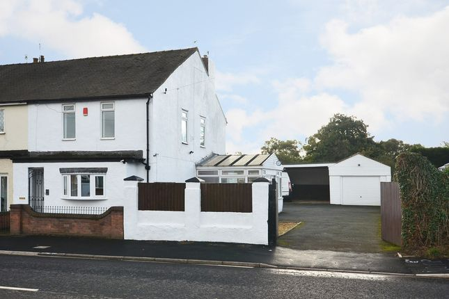 End terrace house for sale in Church Lane, Knutton, Newcastle-Under-Lyme