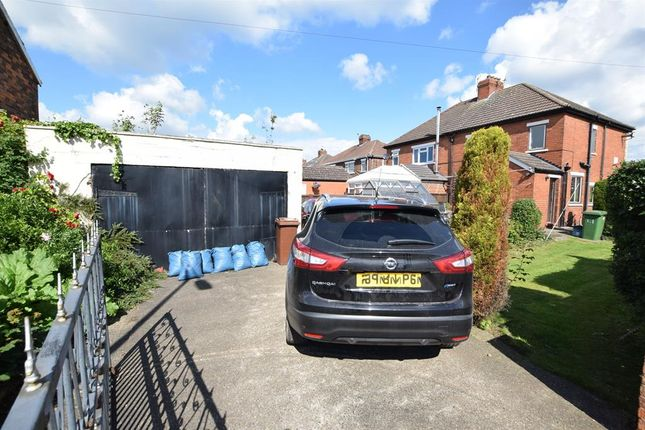 Driveway of Priory Lane, Scunthorpe DN17