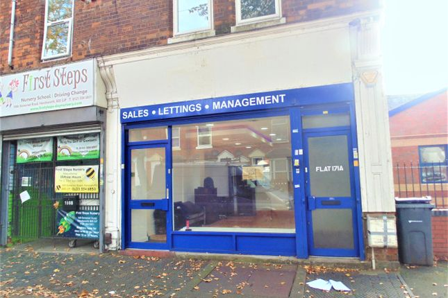 Thumbnail Retail premises to let in Somerset Road, Handsworth Wood