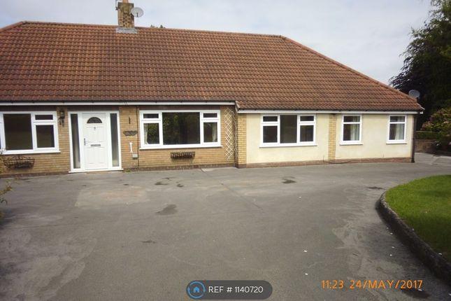 Thumbnail Bungalow to rent in Grammar School Road, Lymm