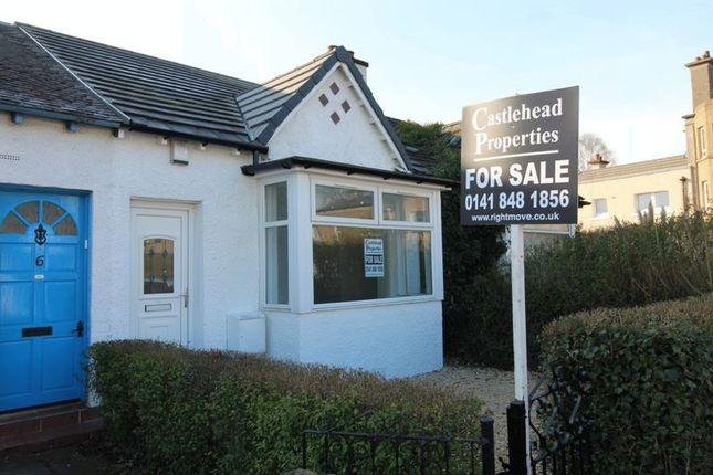 Thumbnail Cottage for sale in Beechwood Drive, Renfrew