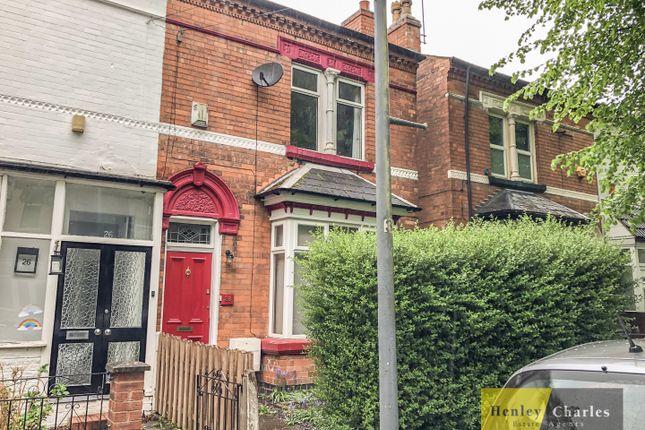 Thumbnail Semi-detached house to rent in Dean Road, Erdington, Birmingham