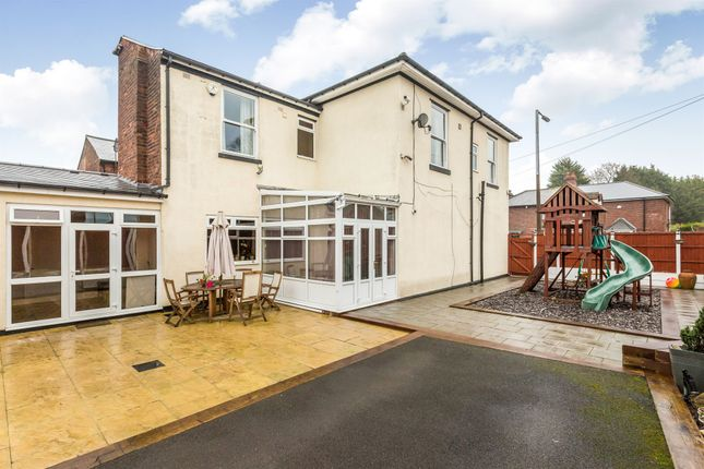 Thumbnail End terrace house for sale in Vicarage Road, Oldbury