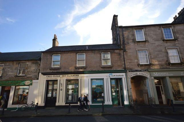 Thumbnail Flat for sale in St. Andrews Court, High Street, Burntisland