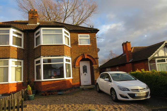 Thumbnail Semi Detached House To Rent In Vancouver Avenue Spondon Derby