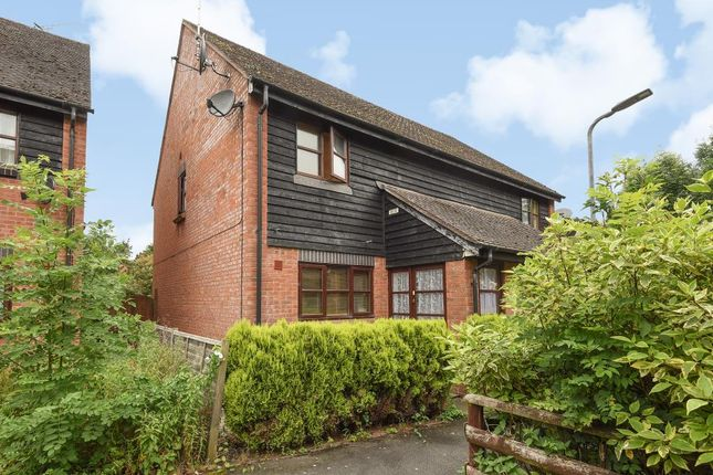 Thumbnail Semi-detached house for sale in Wigmore, Herefordshire