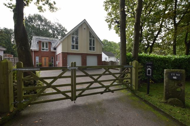 Thumbnail Detached house to rent in Quarry Road, Morley, Ilkeston