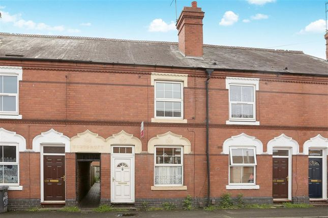 Thumbnail Property to rent in Park Street, Kidderminster