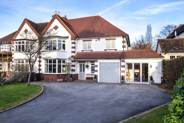 Thumbnail Semi-detached house for sale in Broad Oaks Road, Solihull