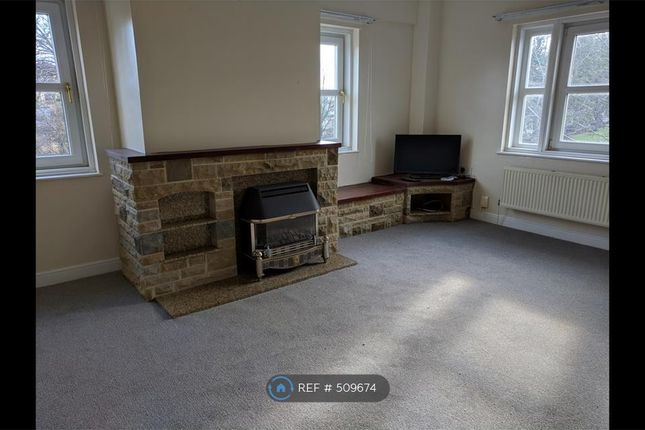 Thumbnail Flat to rent in Cemetery Road, Batley