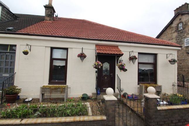 Thumbnail Terraced house for sale in Main Street, Chapelhall