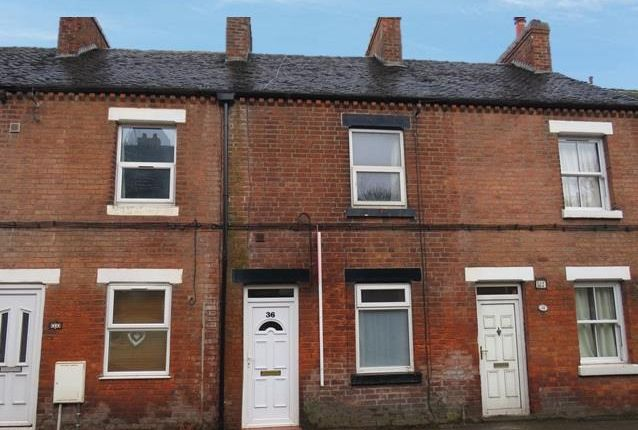 Thumbnail Terraced house to rent in Mayfield Road, Ashbourne