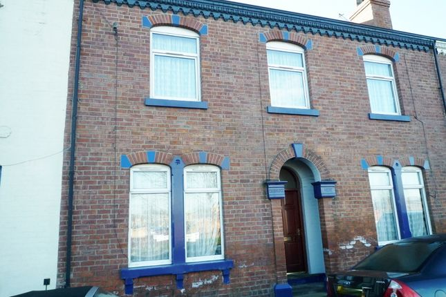Thumbnail Terraced house to rent in Cambridge Street, Castleford