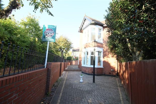 Thumbnail Semi-detached house for sale in Brays Lane, Stoke Park, Coventry