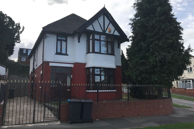 Thumbnail Detached house to rent in Copgrove Road, Roundhay, Leeds