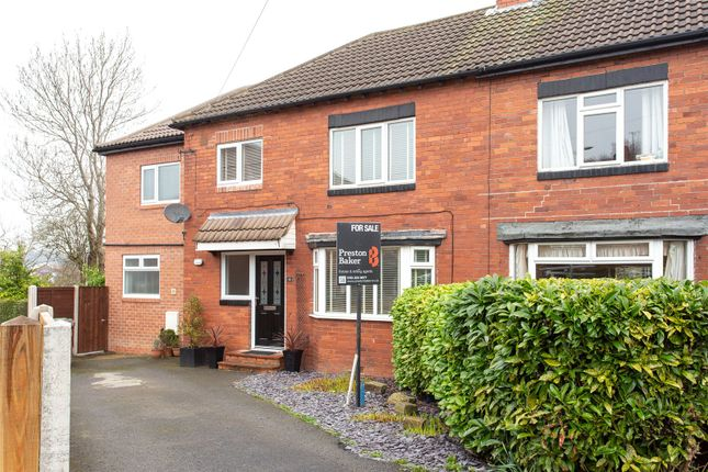 Front External of Wensley Grove, Leeds, West Yorkshire LS7