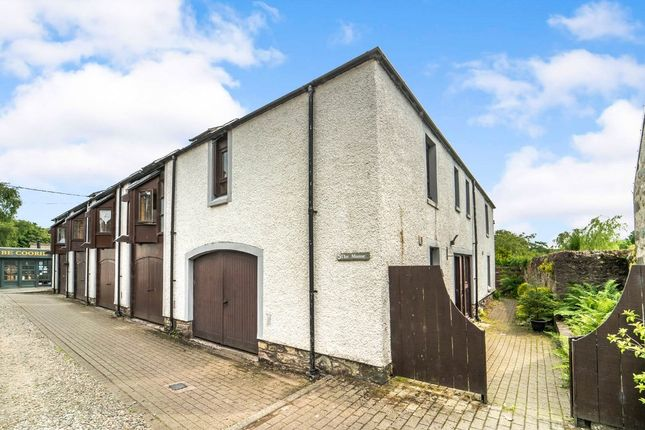 3 bed end terrace house for sale in 5 Gilfillan Court, Comrie PH6