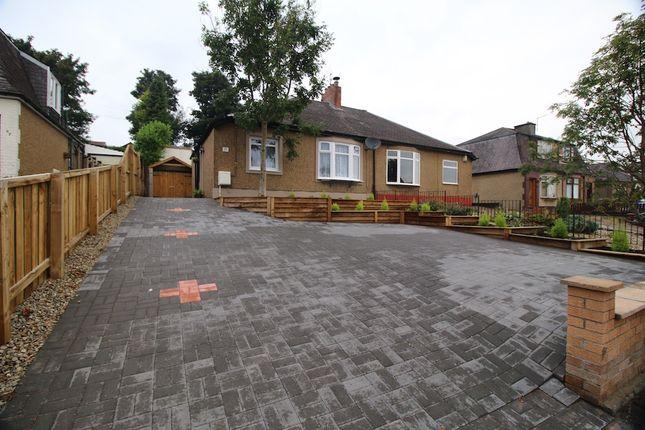Thumbnail Semi-detached bungalow for sale in Larbert Road, Bonnybridge